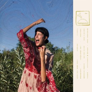 Half Waif uses Mythopoetics to focus on songwriting and piano balladry to a wonderful degree